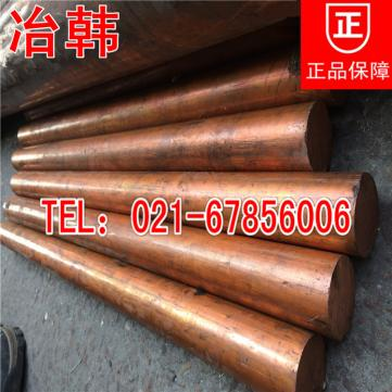 国产/进口TP2磷脱氧铜棒铜排带材高性能