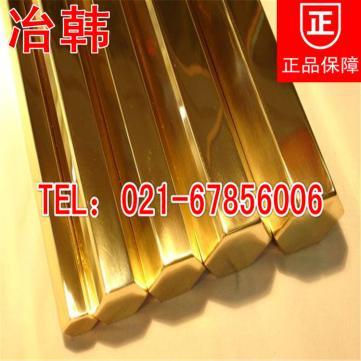 纯黄铜H59黄铜棒