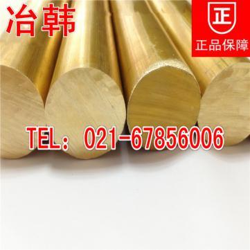 纯黄铜H70普通黄铜棒