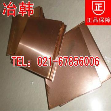 TAg0.1银铜合金棒铜板耐磨性强