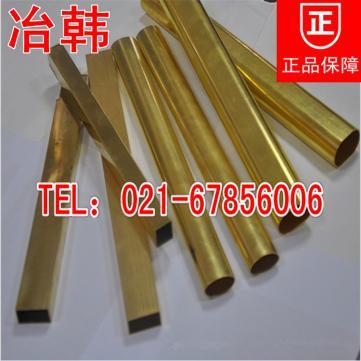 HPb58-2铅黄铜棒黄铜板易切削