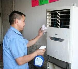 益阳空调清洗|益阳空调清洗公司