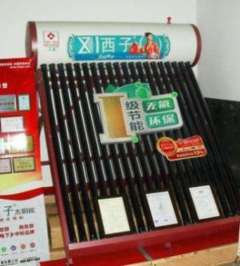 专业西子太阳能售后维修