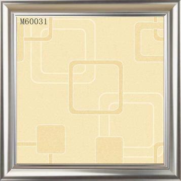 名镇瓷毯砖仿布纹瓷砖600x600卧室地毯砖简约现代儿童房防滑