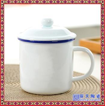 水杯陶瓷马克杯陶瓷杯带盖复古杯子茶缸怀旧经典定制创意仿搪瓷杯