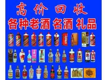 西藏拉萨礼品回收