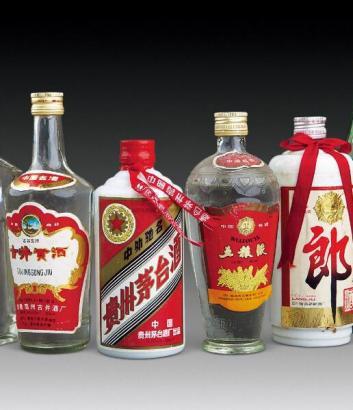 拉萨茅台酒回收|拉萨茅台酒回收公司