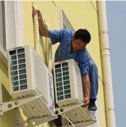 大庆美的空调售后维修电话
