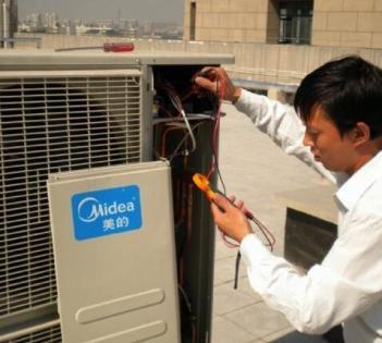 大庆美的空调金牌售后维修