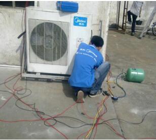 大庆美的空调维修公司