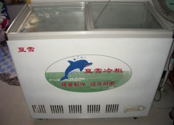 西宁冰柜维修|西宁超市冰柜维修