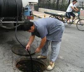 遵义下水道疏通,遵义下水道疏通价格,遵义专业下水道疏通