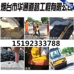 江苏泰州沥青冷补料道路坑槽修补,冷补沥青混合料修补井盖
