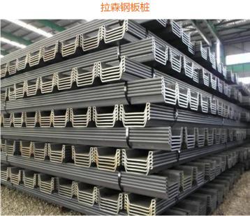 拉森钢板桩租赁