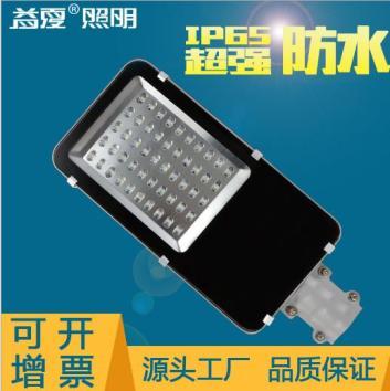 贵州省路灯批发|LED超亮防水隧道灯