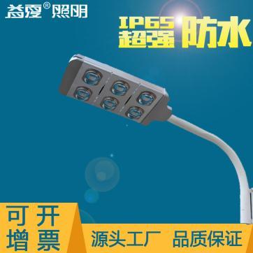 贵州省led路灯照明,贵州省灯具定制,贵州省路灯批发