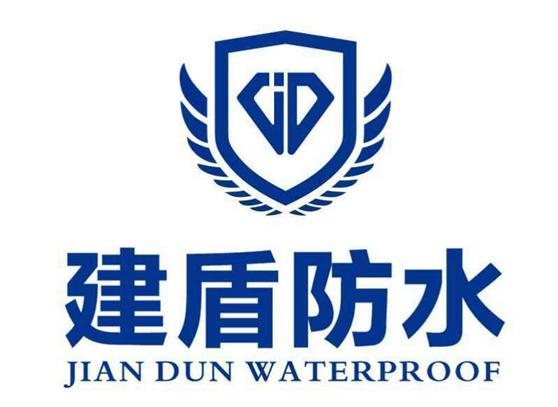 广西建盾防水有限公司