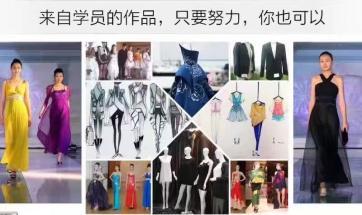 上海服装制版培训小班 服装制版软件培训