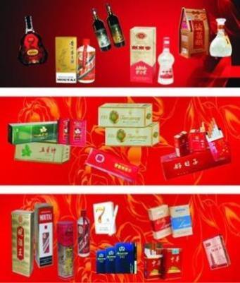 银川烟酒回收☆★银川烟酒回收价格☆★银川烟酒回收电话