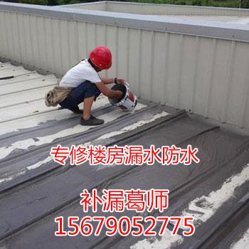新余阳台防水 新余阳台防水价格