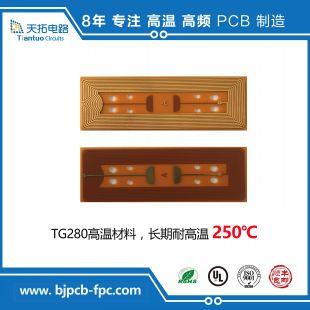 北京中发电路板焊接加工厂家