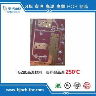 北京电路板焊接加工厂家