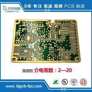小批量PCB贴片焊接加工