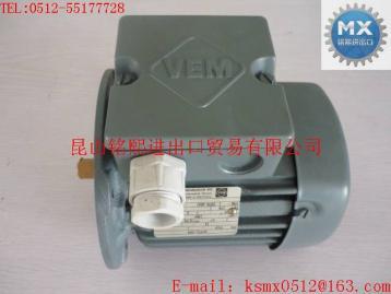 德国VEM电机、VEM马达
