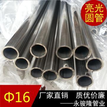 【永骏隆不锈钢】现货供应 304不锈钢管 SUS304不锈钢管材 无缝管