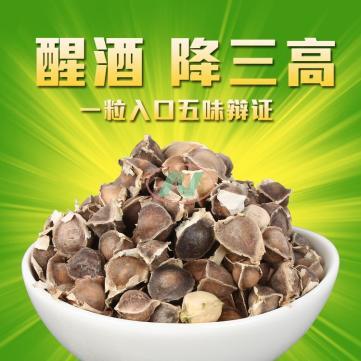 北京辣木籽价格北京销售