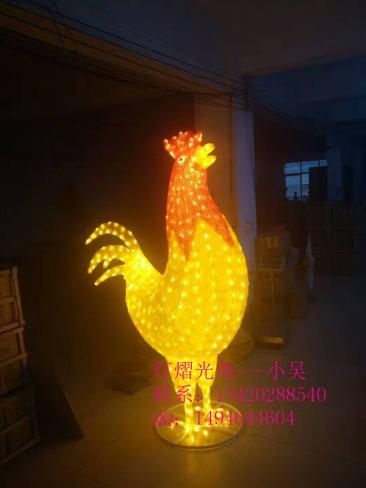 供应1.8米高滴胶公鸡造型灯 发光动物灯