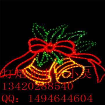 供应圣诞灯 铃铛造型灯 圣诞老人尴尬
