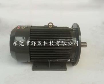 群策牌7.5HP外轴电机 注塑机液压电机 三相异步低噪音马达 通用机械设备
