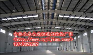 内蒙古钢结构实业—吉建内蒙钢结构
