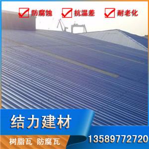 树脂合成厂房瓦 黑龙江pvc屋顶瓦 合成树脂瓦 安装快捷