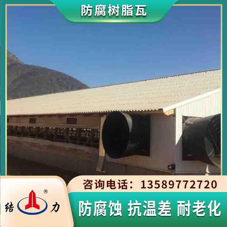 黑龙江齐齐哈尔塑料琉璃瓦 竹节瓦 耐腐树脂瓦平改坡建筑