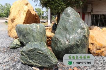 富贵绿景观石、富贵绿园林假山石、富贵绿围边