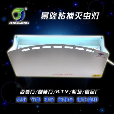 供应粘捕式灭蝇灯6607厂家批发直销