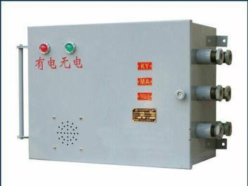 矿用直流架线自动停送电开关 矿用手动架线停送电开关