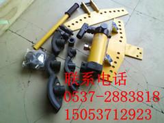 SWG-25手动弯管机  SWG手动弯管机  手动弯管机