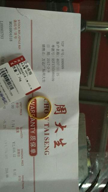 北京黄金回收%西城区黄金回收