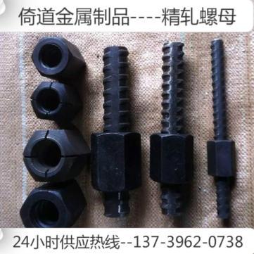 供应psb930精轧螺纹钢厂家直销