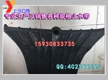 工程专用大背贴止水带