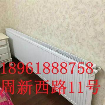 无锡威能地暖暖气片报价L1PB27-VUW242/5-3