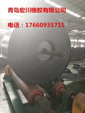 青岛宏川耐高温斗提机钢丝胶带ST800钢丝绳提升带