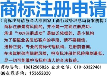 合肥公司或个人申请商标流程,申请商标流程和时间