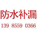 贵州黔盛居装饰工程有限公司