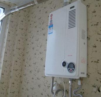 温州热水器维修哪家好