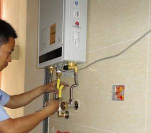 温州热水器维修