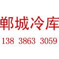 郸城亚宇制冷工程公司